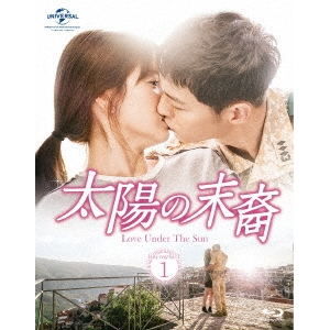 太陽の末裔 Love Under The Sun Blu-ray SET1 【Blu-ray】