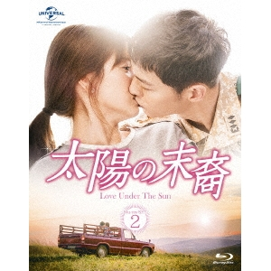 【送料無料】太陽の末裔 Love Under The Sun Blu-ray SET2 【Blu-ray】