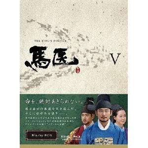 馬医 Blu-ray BOX V 【Blu-ray】