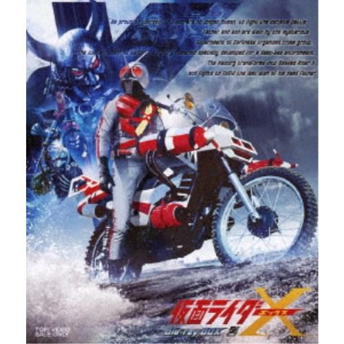 仮面ライダーX Blu-ray BOX 2 【Blu-ray】