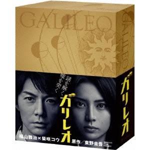 【送料無料】ガリレオ DVD-BOX 【DVD】