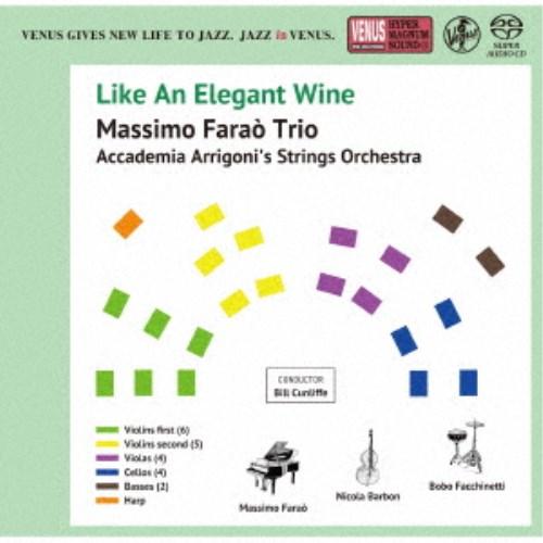 CD-OFFSALE マッシモ ファラオ トリオ ウィズ オーケストラ CD エレガントなワインのように《SACD ※専用プレーヤーが必要です》 お金を節約 ストリングス 数量は多