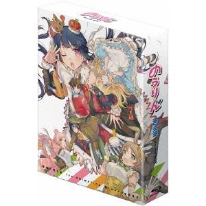 【送料無料】のうりん Blu-ray BOX 【Blu-ray】