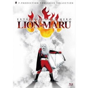 【送料無料】快傑ライオン丸【Blu-ray】 BOX(初回限定) Blu-ray BOX(初回限定)【Blu-ray】, アップグレード:c33ad59c --- sunward.msk.ru