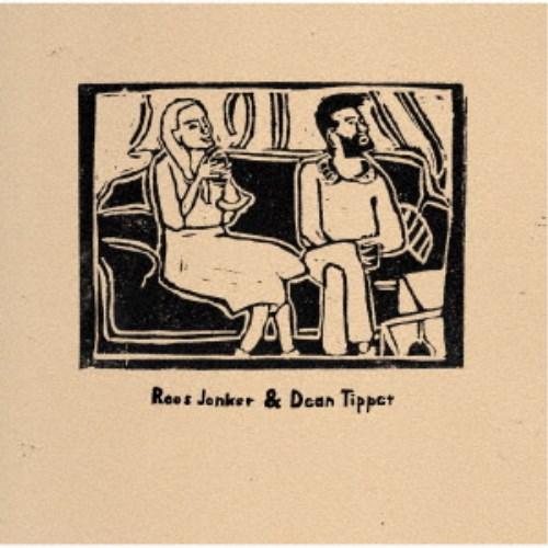 CD-OFFSALE 期間限定今なら送料無料 ルース 驚きの値段で ヨンカー CD ティペット ディーン