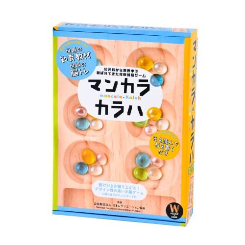 記念日 マンカラ カラハおもちゃ こども 送料無料カード決済可能 子供 パーティ 8歳 ゲーム