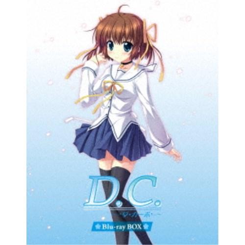【送料無料】D.C.~ダ・カーポ~ Blu-rayBOX (初回限定) 【Blu-ray】