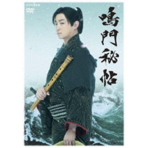 【送料無料】鳴門秘帖 DVD BOX 【DVD】