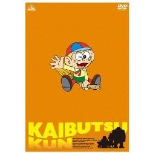 【送料無料】TVアニメ 怪物くん DVD-BOX 上巻 【DVD】