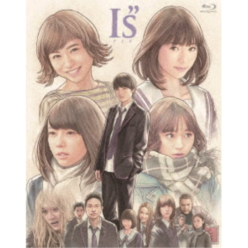 Is アイズ 【Blu-ray】