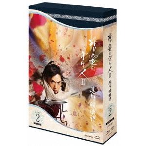 【送料無料】精霊の守り人 シーズン2 悲しき破壊神 Blu-ray BOX 【Blu-ray】