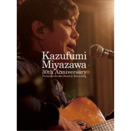 宮沢和史/Kazufumi Miyazawa 30th Anniversary ~Premium Studio Session Recording ~ (スペシャルBOX) (初回限定) 【Blu-ray】