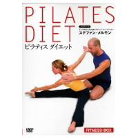 ピラティス・ダイエット DVD-BOX 【DVD】