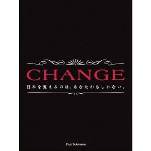 【送料無料】CHANGE DVD-BOX 【DVD】