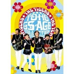 TOHO GS age collection ~東宝GS映画DVD-BOX~ 【DVD】