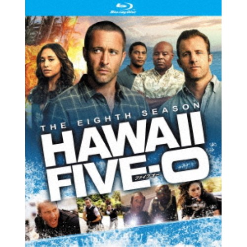 【送料無料】HAWAII FIVE-0 シーズン8 Blu-ray BOX 【Blu-ray】