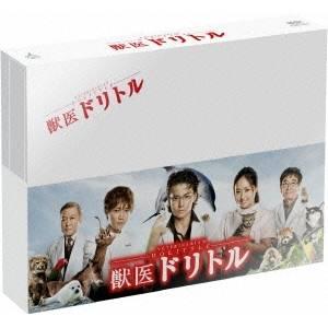 【送料無料】獣医ドリトル DVD-BOX 【DVD】