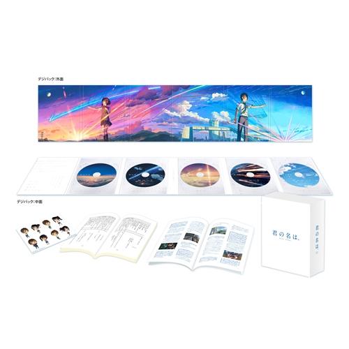 【送料無料】君の名は。 コレクターズ・エディション (初回限定) 【Blu-ray】