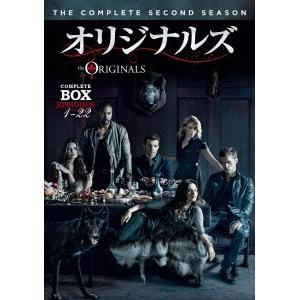 オリジナルズ<セカンド・シーズン> コンプリート・ボックス 【DVD】