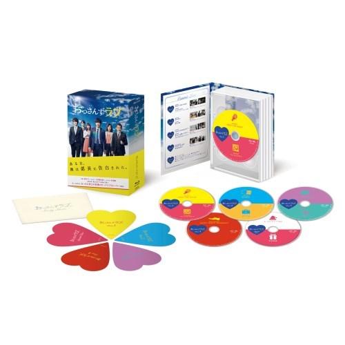 【送料無料】おっさんずラブ Blu-ray BOX 【Blu-ray】