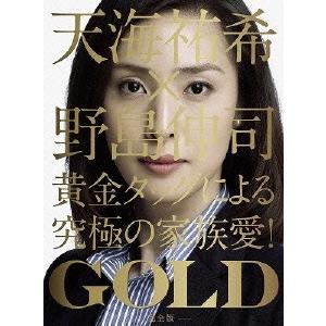 【送料無料】GOLD DVD-BOX 【DVD】