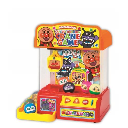 アンパンマン カプセルころりん クレーンゲームおもちゃ 贈与 販売 こども 知育 3歳 子供 勉強