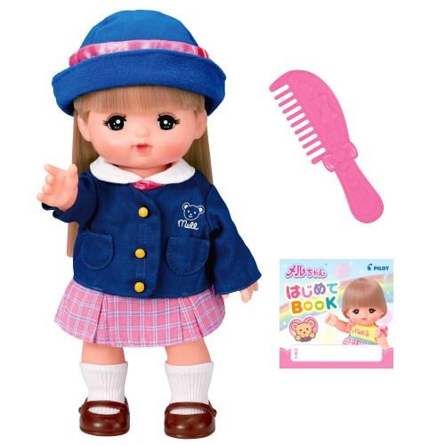 本体付き ロングヘアメルちゃん ようちえんふくセットおもちゃ こども 子供 女の子 人形遊び