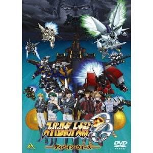 【送料無料】EMOTION the Best スーパーロボット大戦OG ディバイン・ウォーズ DVD-BOX 【DVD】