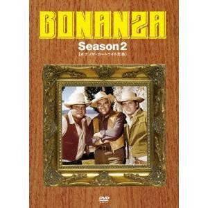 ボナンザ ~カートライト兄弟~ Season2 【DVD】