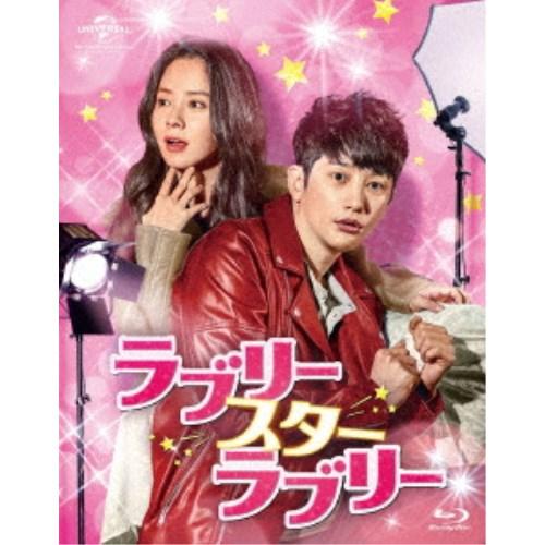 ラブリー・スター・ラブリー Blu-ray SET1 【Blu-ray】