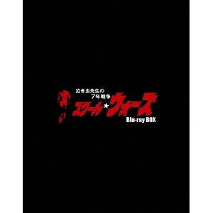 泣き虫先生の7年戦争 スクール☆ウォーズ Blu-ray BOX《豪華版》 (初回限定) 【Blu-ray】