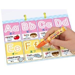 何回でもできる 在庫あり れんしゅうシート 宅配便送料無料 アルファベット おもちゃ こども 勉強 知育 子供 3歳