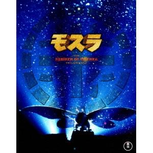 モスラ 3部作 【Blu-ray】