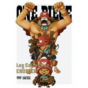 【送料無料】ONE CHOPPER【DVD】 PIECE Log Collection PIECE CHOPPER【DVD】, カワグチシ:35e59dea --- ww.thecollagist.com