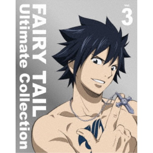 FAIRY TAIL Ultimate Collection Vol.3 【Blu-ray】