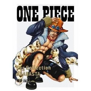 【送料無料】ONE PIECE Log Collection ARABASTA 【DVD】
