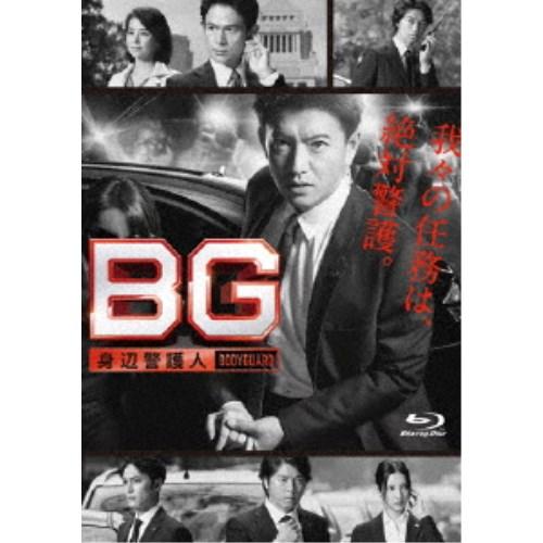 BG ~身辺警護人~ Blu-ray BOX 【Blu-ray】