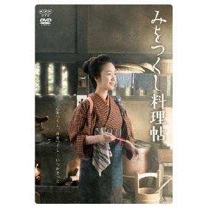 【送料無料】みをつくし料理帖 DVD-BOX 【DVD】