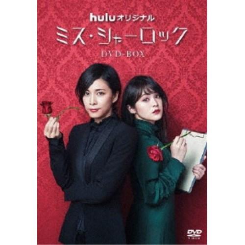 【送料無料】ミス・シャーロック/Miss Sherlock 【DVD】