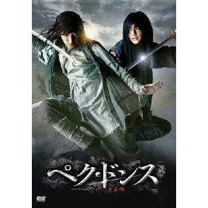 ペク・ドンス DVD-BOX 第二章 ≪ノーカット完全版≫ 【DVD】
