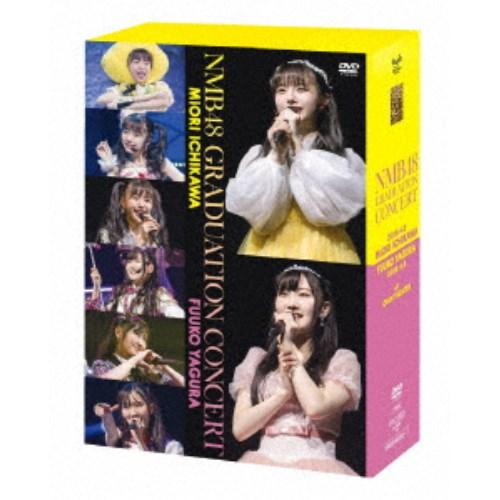 【送料無料】NMB48/NMB48 GRADUATION CONCERT ~MIORI ICHIKAWA / FUUKO YAGURA~ 【DVD】