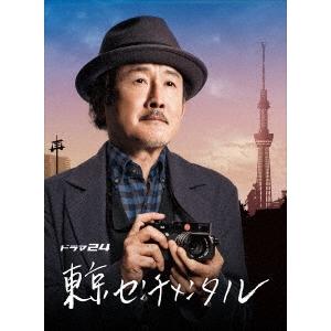 【送料無料】東京センチメンタル DVD-BOX 【DVD】