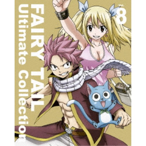 FAIRY TAIL Ultimate Collection Vol.8 【Blu-ray】