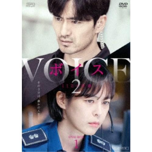 ボイス2~112の奇跡~ DVD-BOX1 【DVD】