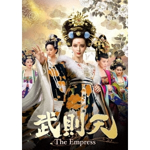 【送料無料】武則天-The Empress- DVD-SET7 【DVD】
