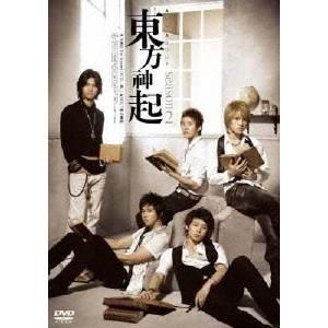 【送料無料】All About 東方神起 Season 2 【DVD】
