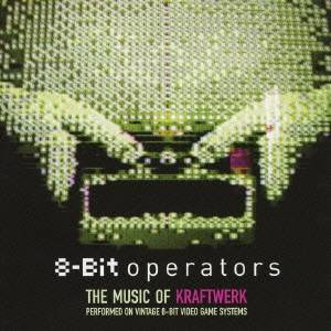 CD-OFFSALE オムニバス 8-ビット オペレーターズ NEW オブ ミュージック 訳あり品送料無料 クラフトワーク CD