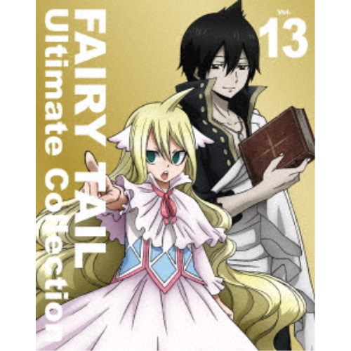 FAIRY TAIL Ultimate Collection Vol.13 【Blu-ray】