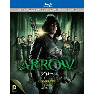 ARROW/アロー<セカンド・シーズン> コンプリート・ボックス 【Blu-ray】