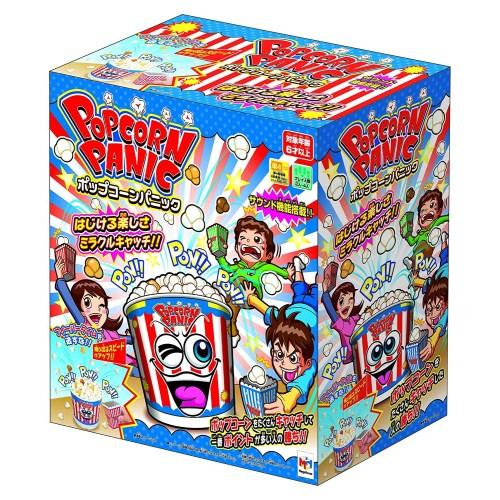 ポップコーンパニック おもちゃ こども 子供 パーティ ゲーム 6歳